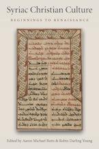 Syriac Christian Culture